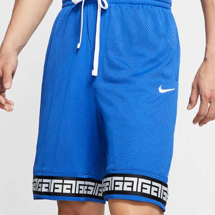 Nike Giannis Men's shorts | HOOPS STATION